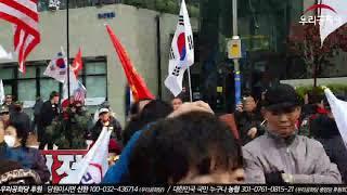 20.01.18. 부산역을 열광의 도가니로 빠뜨린 노래…