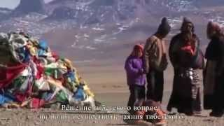 Политика Срединного пути. (Russian Language Subtitle)