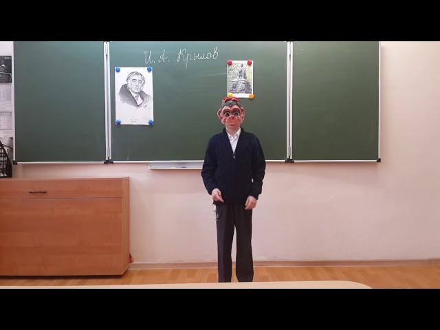 Изображение предпросмотра прочтения – ИванПрижибиславский читает произведение «Мартышка и очки» И.А.Крылова