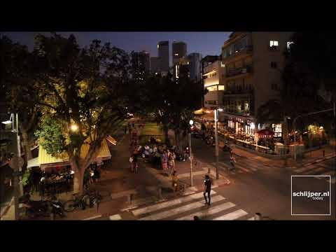 Rothschild Boulevard, Tel Aviv, Street View
