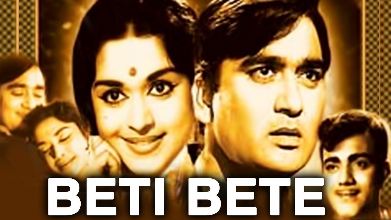 Beti bete (original motion picture soundtrack) by shankar.