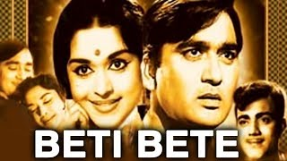Beti Bete (1964) Full Hindi Movie | Sunil Dutt, B. Saroja Devi, Jamuna, Mehmood, Shubha Khote