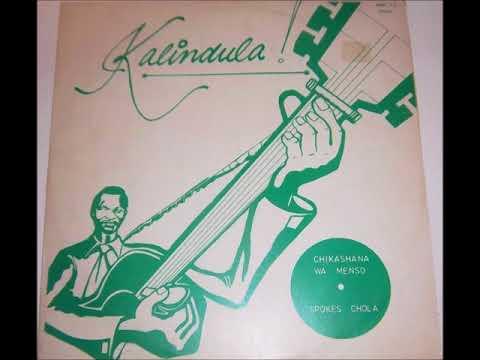 Mansa Radio Band - Chikashala Wa Menso (Kalindula!) (Full Album)