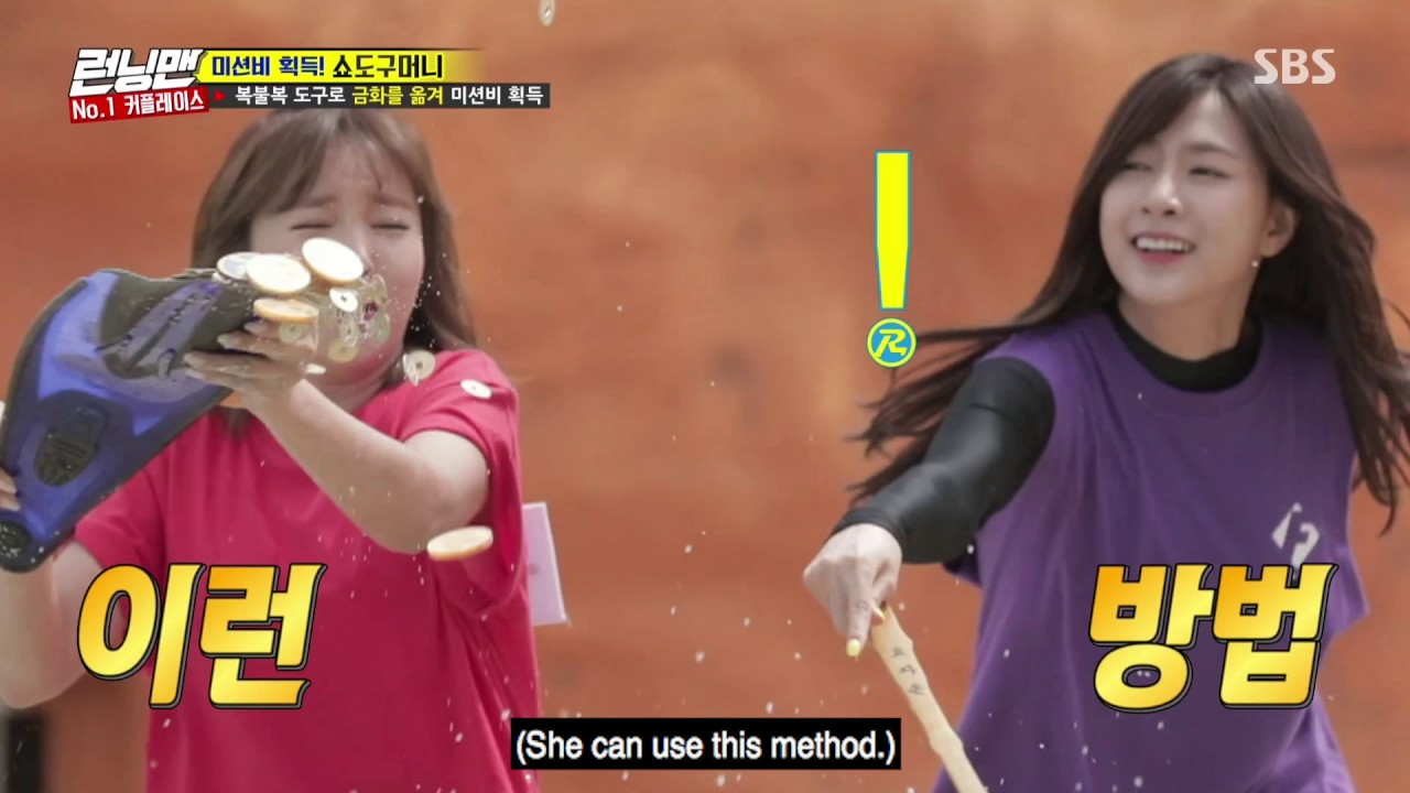 [Running Man] Ep489_0702_Tool and Money Game