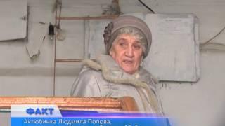 80-летняя пенсионерка жалуется на дырявую крышу над своей квартирой(, 2017-01-30T12:57:14.000Z)