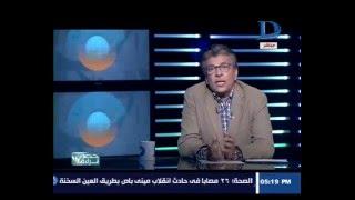 حصة قراءةمع خالد منتصر حلقة 752016
