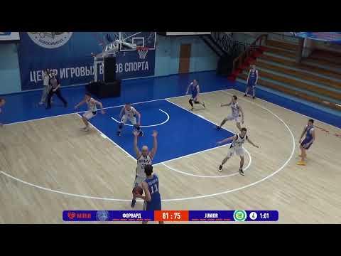 НБА 17.04.2021. 1/2 ПЛЕЙ-ОФФ ФОРВАРД - JUNIOR