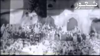 22 Shaheedon ka khoon baha aur Azaan Mukammil Hui - Kashmir ka Waqia