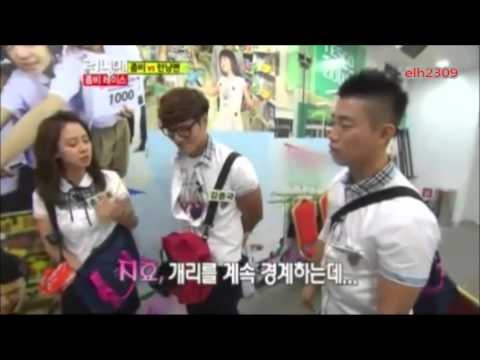 ji hyo and gary dating carbon dating vs creationism
