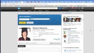 видео Linkedin что это? Linkedin соцсеть поиска деловых контактов