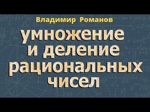 Свойства арифметического корня n степени ➽ Алгебра 9 классиз YouTube · Длительность: 7 мин40 с