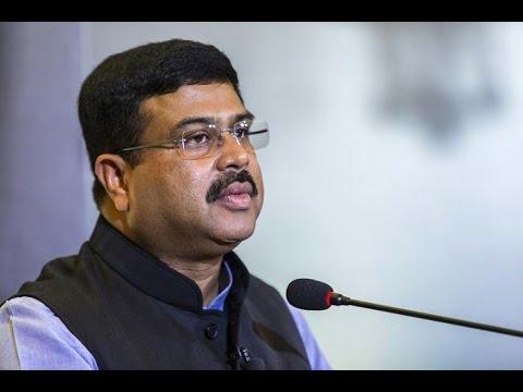 MoS (I/C) for Petroleum and Natural Gas,Shri Dharmendra Pradhan to inaugurate the MoPNG e Seva