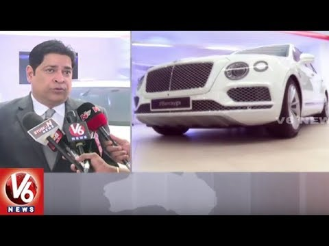 Bentley Opens Showroom And Service Centre In Hyderabad City | V6 News