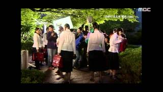 해피타임 - Happy Time, Masterpiece Theater #08, 명작극장 20120108