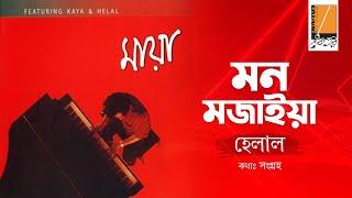 mon-mojaiya-i-habib-ft-helal-i-original-sound-track