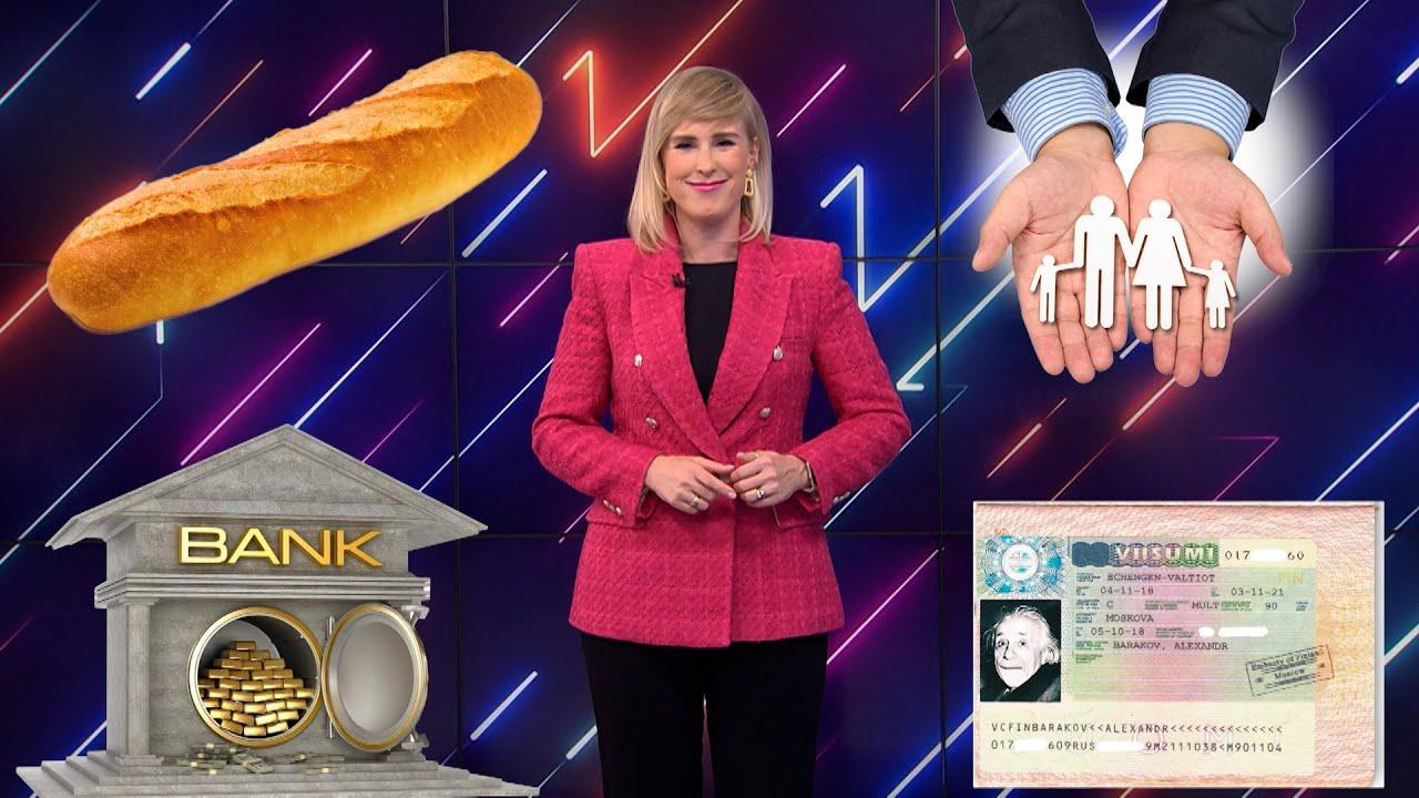 Куда вложить деньги / Когда Финляндия откроет границы для россиян / Сколько стоит самый дорогой хлеб