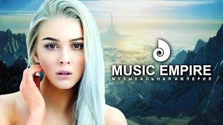 Самая Потрясающая Красивая Музыка для души! Most Beautiful Epic Intrumental Megamix