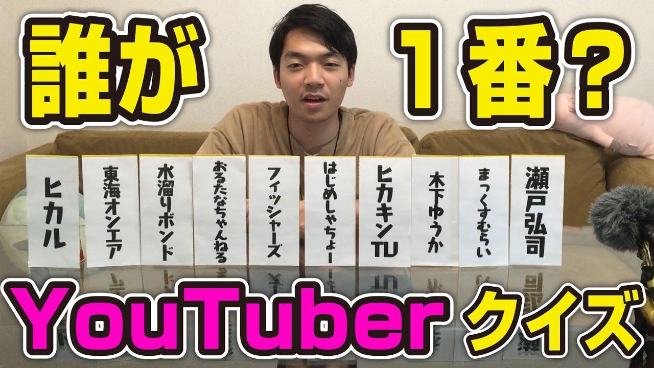 登録 者 数 ランキング youtube