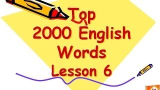 2000 English Words Lesson 6 (Английские слова Урок 6)