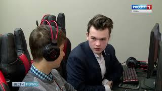 В Перми проходят отборочные этапы соревнований по киберспорту