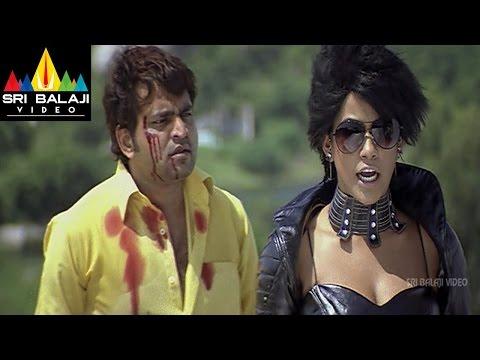 Maisamma IPS Telugu Movie Part 7/12   Mumaith Khan   Sri Balaji Video