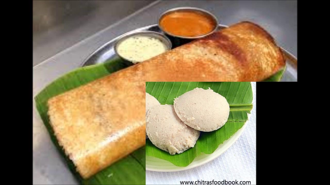 Makanan Traditional India Youtube
