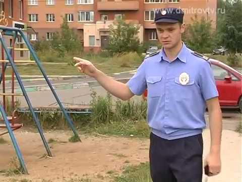 Инспекция безопасности детских площадок