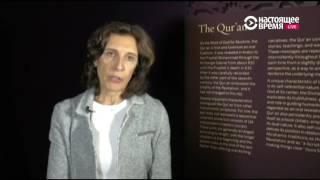 видео Музей турецкого и исламского искусства в Стамбуле