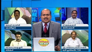Sabarimala Supreme Court To Consider Review Pleas On Jan 22  Super Prime Time Part 1