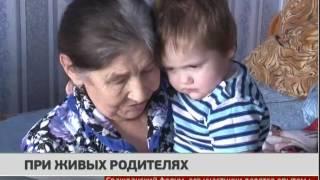 При живых родителях. Новости. 22/03/2017. GuberniaTV