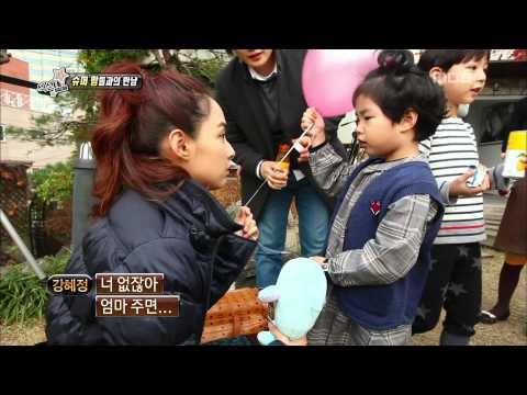 Section TV, Kim Yun-a, Chae Shi-ra, Kang Hye-jeong  #04, 김윤아, 채시라, 강혜정 20131124