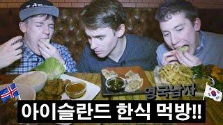Icelandic Korean Food?!