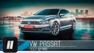 VW Passat B8 2015.