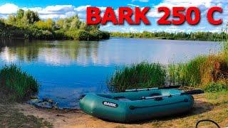 видео Лучшие надувные резиновые лодки Bark