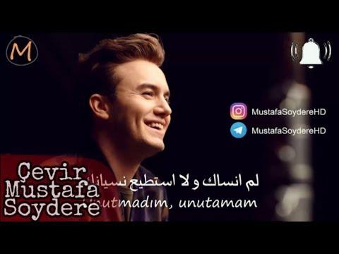 مصطفى جيجلي - لا أستطيع نسيانك مترجمة للعربية Unutamam