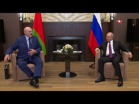 Встреча Владимира Путина и Александра Лукашенко в Сочи 280521