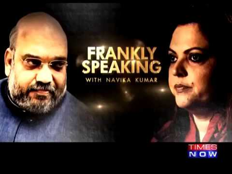 Shri Amit Shah at Frankly Speaking with Navika Kumar at Times Now (21 Feb 2017)