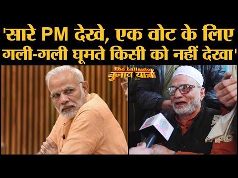 Delhi Election पर