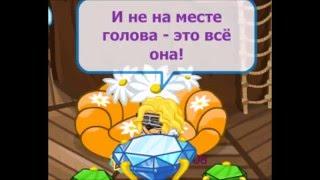 """Шарарам-клип """"Это все она"""" Сергея Лазарева."""