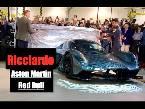 Daniel Ricciardo Reveals Aston Martin Red Bull 001 - Inside Lane