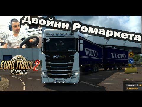 Двойни ремаркета в Скандинавия Euro Truck Simulator 2 #49