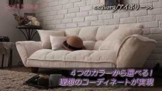 http://www.sofastyle.jp/products/detail.php?product_id=210264 4色の...