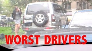 Worst Drivers    Funny Videos