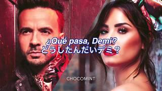 ★日本語訳★ Échame la culpa - Luis Fonsi ft. Demi Lovato