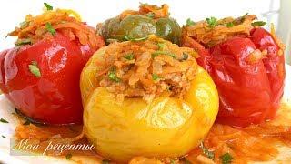 Фаршированный Перец! Как Вкусно Приготовить Перец с Мясом и Рисом!