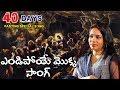 M.M. Srilekha - Telugu Christian Songs || yendipoye mokka Song || I.Praveen Kumar