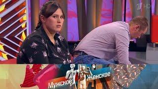Синявка. Мужское / Женское. Выпуск от 17.01.2019