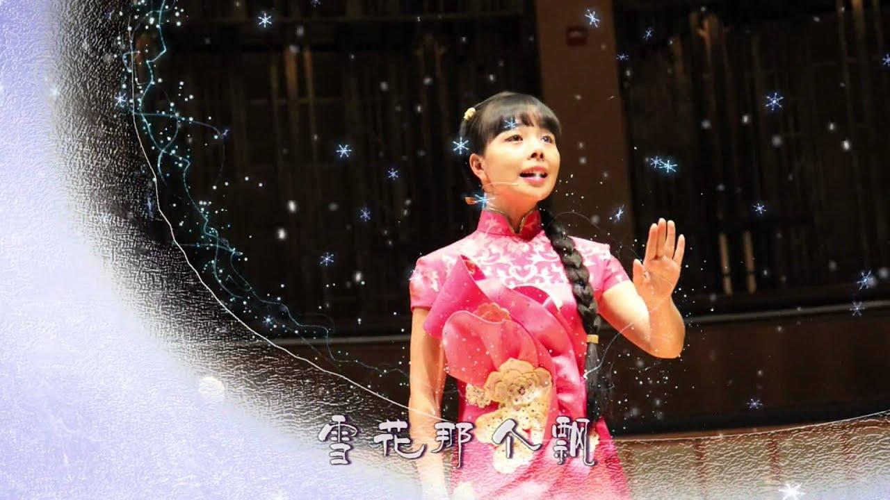 Image result for 又见北风吹