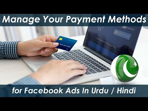How To Make Online Payments In Pakistan For Facebook - Urdu / Hindi - Tutorial