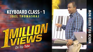 FULL VIDEO CLASS 1 LEARN KEYBOARD CLASSES IN JUST 10 DAYS BY...